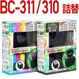 【純正6個分相当】 BC-311 3色カラー/BC-310 ブラック 〔キヤノン/Canon〕対応 詰め替えインクbc311 bc310 キャノン <strong>プリンター</strong>用(純正品カラー2個、ブラック4個分に相当)