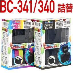 【純正品6個分相当】 BC-341 3色カラー/BC-340 ブラック 【キヤノン/Canon】対応 詰め替えインク カラー/ブラック パック【あす楽】キャノン <strong>プリンター</strong>用BC341 BC340(純正品カラー2個、ブラック4個分に相当)