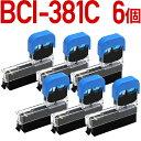 純正6個分 XKI-N11C / BCI-381C / BCI-371C / BCI-351C 〔キヤノン/Canon〕対応 純正互換インク 詰め替えインク シアン 6個パック キャノン プリンター用 XKI-N11 BCI-381 青 6個セット