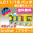 Bs_lc11_16_4pk