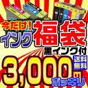 Fuku_sp