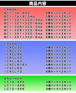 ������̵���ۥ���ʡ��BCI-351XL+350XL/6MPIC6CL50�����ץ���epson�������ȥ�å��ץ�����ߴ�������Υ�canon�֥饶��brotherIC6CL70IC6CL32IC4CL69LC111LC12LC11BCI-326+325/5mpBCI-321+320��������Ʊ��ݥ����10��