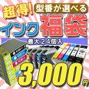 Fuku_3000_400