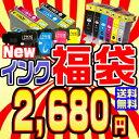 New_2680