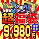New_9980