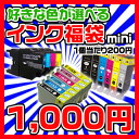 Fukumini_1000
