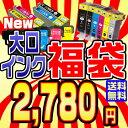 Fukutop02_2780