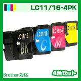 墨水 Brother LC11-4pk LC16-4PK 4色组套4色包墨粉 墨盒互换墨水 不在ku LC11/LC16 LC11BK LC16BK LC11C LC[インク ブラザー LC11-4pk LC16-4PK 4色セット 4色パック プリンターインク インクカートリッジ 互換インク