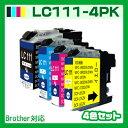 【LC111-4PK】インク ブラザー インクカートリッジ 4色セット bk プリンターインク 互換インク INKI インキ LC111 LC111BK LC111C LC111M LC111Y 4色