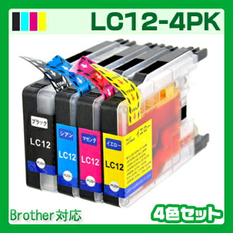 Four colors of ink LC12 LC17 LC17bk LC12BK LC12C LC12M LC12Y LC17BK pack brother mfcj6710cdw mfcj710d mfcj860dn mfcj840n mfcj960dn dcpj940n dcpj740n pure ink 10P13oct13_b compatible with four colors of ink brother LC12-4PK set LC17-4pk printer ink ink ca