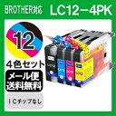 LC12-4PK インク インクカートリッジ ブラザー プリ...