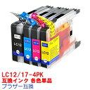 Lc12_1color