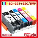 Bci-321-320-5mp