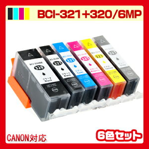 ��BCI-320/321��6�����å�\6080→\2480(59%OFF)