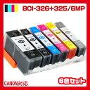 Bci-326-325_6mp