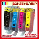 Bci-3e-6_4mp