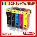 Bci-3e-7e_5mp
