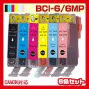 Bci6-6mp