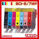 Bci6-7mp