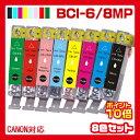 Bci6-8mp-p