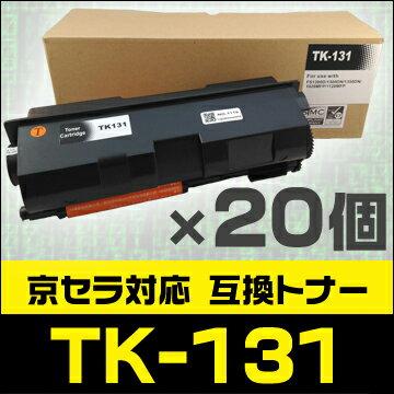 TK-131 ×20セット 京セラ トナー 互換トナー トナーカートリッジ FS-1300D FS-1370DN LS-1028MFP LS-1128MFP KYOCERA 新品互換トナー 1年保証 平日13時迄当日出荷 FS-1300D FS-1370DN LS-1028MFP LS-1128MFPクリアランス