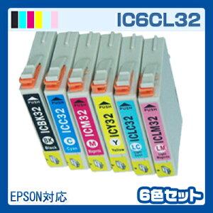【IC32】6色セット\6480→\1580(76%OFF)/インク/エプソン