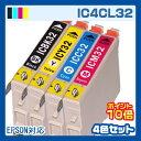 【半額デー】エプソン ic4cl32 インク 互換インク インクカートリッジ プリンターインク 純正インクと同等 インキ セール 訳あり %off