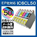 インク IC6CL50 インクカートリッジ �