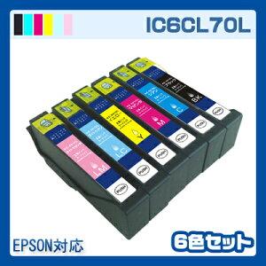 ��IC70��6�����å�\2480→\1580(34%OFF)