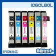 IC6CL80L インク エプソン IC80 インクカートリッジ epson 6色セット プリンターインク インキ 互換インク IC6CL80 ICBK80l ICC80l ICM80l ICY80l ICLC80l ICLM80l 6色パック 80l 純正インクと同等 EP-808AW EP-707A EP-777A EP-807AB EP-807AR EP-807AW EP-808AB 送料無料