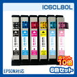 【IC6CL80L】 インク エプソン IC80 インクカートリッジ epson 6色セット プリンターインク インキ INKI 互換インク IC6CL80 ICBK80l ICC80l ICM80l ICY80l ICLC80l ICLM80l 6色パック 80l 純正インクと同等EP-807A EP-777A EP-807AB EP-807AR EP-807AW EP-907F 送料無料