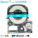 キングジム テプラPRO ラベルライター 互換テープカートリッジ SD18BW 18mm 青テープ 白文字 SR970 SR750 SR670 SR530 SR330 SR250 SR170 SR150 SR45 SR-GL1 SR-RK2 SR-GL2