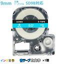 キングジム テプラPRO ラベルライター 互換テープカートリッジ SD9BW 9mm 青テープ 白文字 SR970 SR750 SR670 SR530 SR330 SR250 SR170 SR150 SR45 SR-GL1 SR-RK2 SR-GL2
