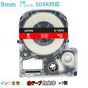 キングジム テプラPRO ラベルライター 互換テープカートリッジ SD9RW 9mm 赤テープ 白文字 SR970 SR750 SR670 SR530 SR330 SR250 SR170 SR150 SR45 SR-GL1 SR-RK2 SR-GL2