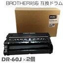 dr-60j б▀2е╗е├е╚ е╓еще╢б╝═╤╕▀┤╣ е╔ещер ╕▀┤╣е╔ещер е╔ещер MFC-L6900DW / MFC-L5755DW / HL-L6400DW / HL-L5200DW / HL-L5100DN brother