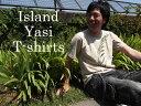 【Tシャツ】【送料無料】アイランドヤシTシャツ【メンズ、半袖】【南国のビーチに広がるヤシをイメージしました】