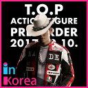 ビッグバン 公式 グッズ T.O.P アクション フィギュア 12インチ / BIGBANG T.O.P ACTION FIGURE 12inch