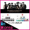 DVD>ミュージック>韓国(K-POP)・アジア>その他商品ページ。レビューが多い順(価格帯指定なし)第5位
