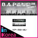【在庫あり】B.A.P ツアースローガン LIVE ON EARTH 2016 FINALE/ BAP ビーエーピー
