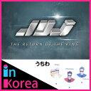 【在庫あり】JYJ 2014 THE RETURN OF THE KING IN SEOUL うちわ / ジュンス・ユチョン・ジェジュン