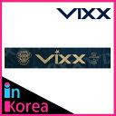 ビックス 公式 スローガン タオル/ K-POP VIXX Slogan Towel ver.1 NAVY 公式