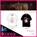 【在庫あり】TWICE Tシャツ TWICE T-SHIRT / TWICE ONCE BEGINS FANMEETING