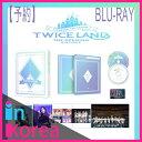 TWICE  TWICE 1ST TOUR TWICELAND - THE OPENING / K-POP TWICE BLU-RAY