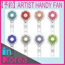 ARTIST HANDY FAN / K-POP ミニ扇風機 SHINee, TVXQ, RED VELVET, Girls 039 Generation(少女時代), Super Junior, EXO, f(x), NCT ハンディファン ハンディ 扇風機 携帯 扇風機 携帯 充電式 USB扇風機