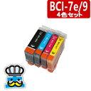 MP510 インク BCI-7e+9/4MP 4色セット BCI-7e BCI-9 インクカートリッジ BCI7e BCI9 キャノン Canon 互換インク 純正より激安 PIXUS MP..