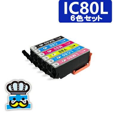 EP-807AB 対応 プリンター インク EPSON エプソン IC80L 6色セット 互換インク