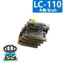 プリンターインク brother ブラザー LC110 対応機種: DCP-J152N