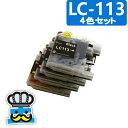 プリンターインク brother ブラザー LC113 対応機種:DCP-J4215N DCP-J4210N MFC-J4510N