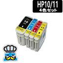 プリンターインク HP HP10/11 4色セット 互換インク 対応プリンタ: 111Tray 111Roll K850dn K850 70 cp1700 2800dtn 2800 110-Plus-