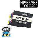 HP プリンターインク HP932/933XL 4色セット ヒューレットパッカード Officejet-7610 7110 6100 6700-Premium 互換インクカートリッジ マルチパック HP932BK HP933C HP933M HP933Y